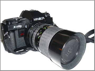 35mm film camera with zoom lens